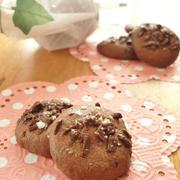米粉で 塩チョコクッキー