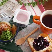 朝ごはん*夕食作りの朝活と、ジャムトーストの朝ごはん
