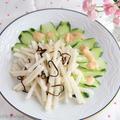 塩昆布で作る!旨味感じる大根サラダ by ひなちゅんさん