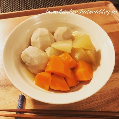 【里芋と大根、人参の煮物】レシピあり♪定番和惣菜