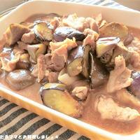 簡単★豚肉とたっぷりナスの柔らか煮