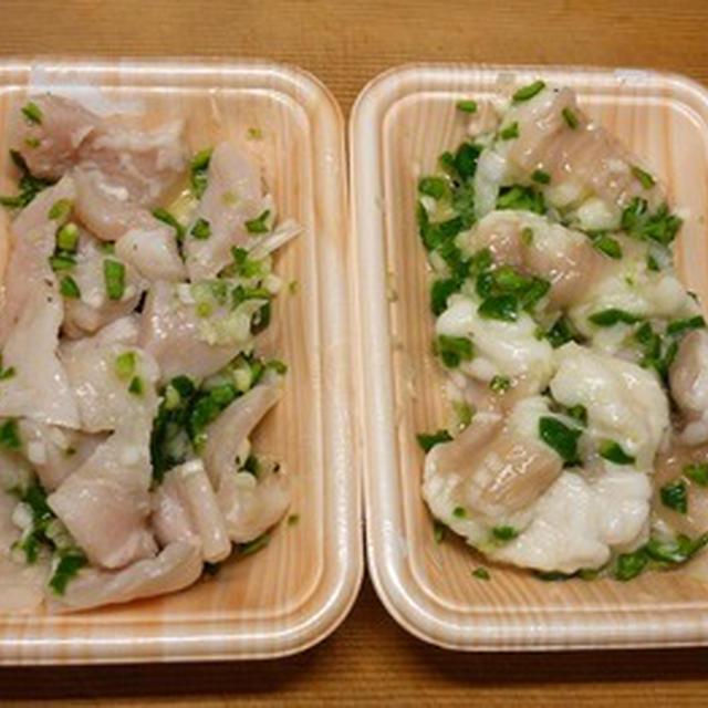 手作り「ねぎピー塩ダレ」で牛ミノと牛ホルモンの焼肉!