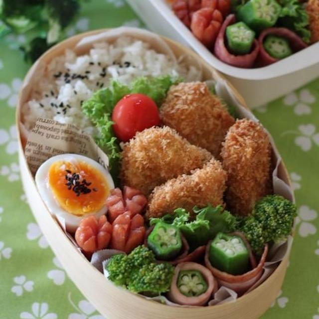 塩麹*ガーリックスパイシーチキンのサラダごはん ☆今日のお弁当♪