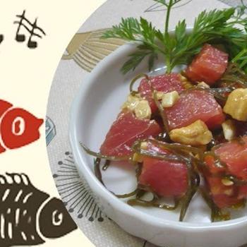 デイリー・レシピ~前菜、マグロのカルパッチョ、ポキ風 R#078