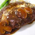 デミグラス煮込みハンバーグレシピ♪豆腐入りです♪ by 土屋恵利さん