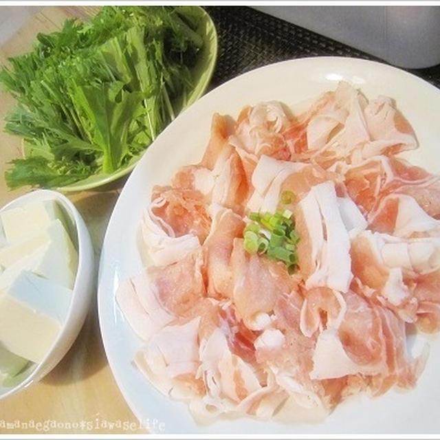 お鍋はじめました!しゃぶしゃぶを簡単に作れるダシつゆで...〆の蕎麦までイケるね!