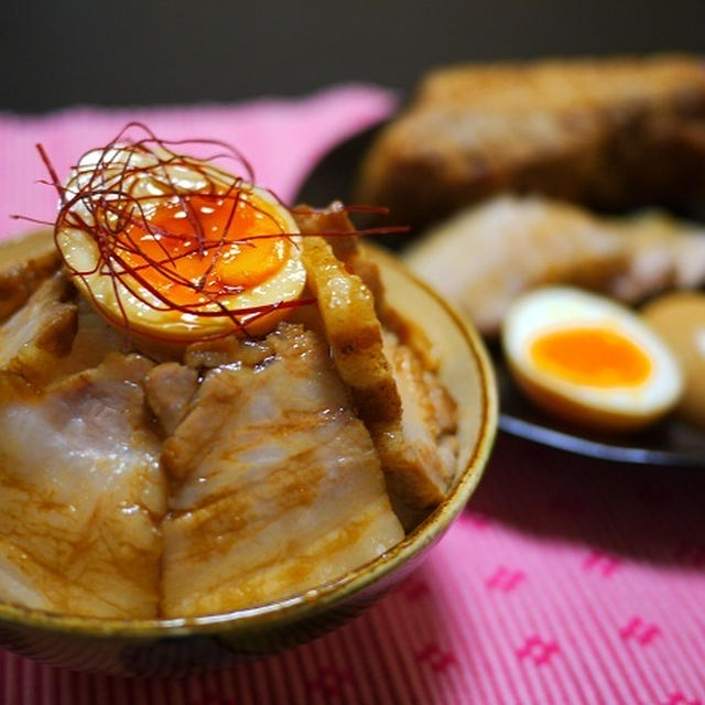 ル・クルーゼde豚バラチャーシュー丼