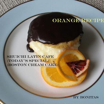 食材フォーカスORANGEレシピ NO2ボストンクリームケーキ