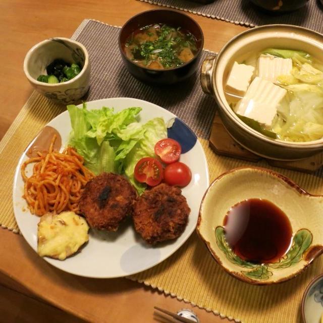 三田屋の和風ミンチカツの晩ご飯 と キウイの収穫♪
