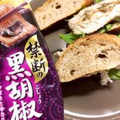 禁断の黒胡椒サンド