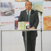 ホビークッキングフェア『お赤飯と日本の食文化』イベントに参加しました♪
