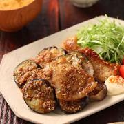 なすと豚肉のごまだく生姜焼き【#作り置き #冷凍保存 #お弁当 #ご飯がすすむ #お肉柔らか #主菜】