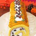 かぼちゃと大納言のハロウィンロールケーキ☆