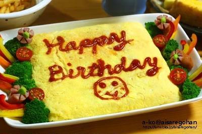 息子5歳のお誕生日。(簡単な作り方説明 有り)