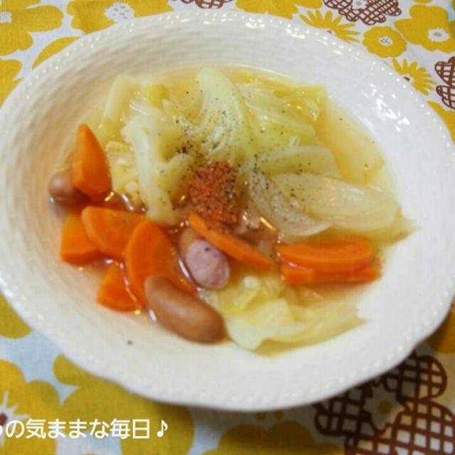 ブーケガルニで☆野菜ごろごろポトフ