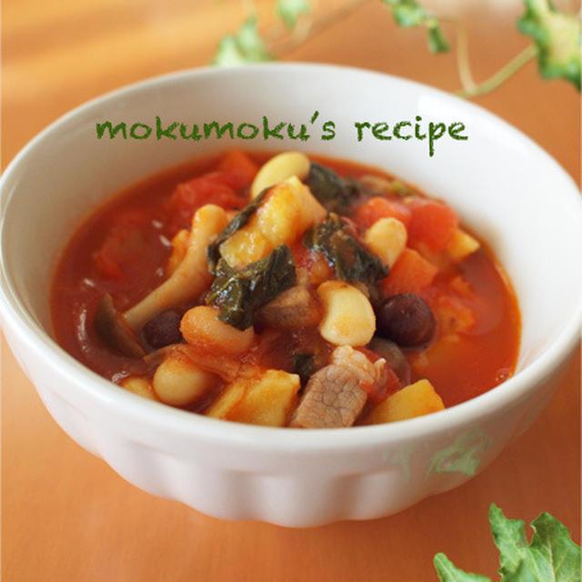 野菜たっぷり*トマトスープ