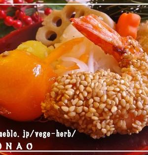ごま衣えびフライ(^^)おせちやクリスマスレシピにも♪