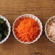 簡単・常備菜にも♪人参・ほうれん草・大根の3色ナムル