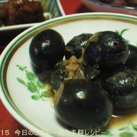 スタッフドオリーブ ガーリックチリぽん酢で(^_-)-☆