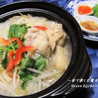 薬味で楽しむ★極旨スープを楽しむ。シンプル・エスニック鍋。たっぷりパクチー添え