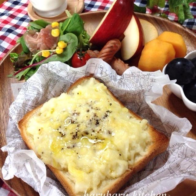 マッシュチーズトーストde楽チン朝ごはん♡…内心ゲーーーッ‼︎