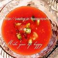 クックパッドで人気検索1位に!「減塩レシピ・トマトジュース☆ガスパチョ」 by ジャカランダさん