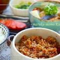 便利な常備菜*鶏ミンチと根菜のコチュ味噌&ハリスツイード?!