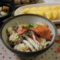 炊飯器で簡単~!秋鮭の炊き込みごはん