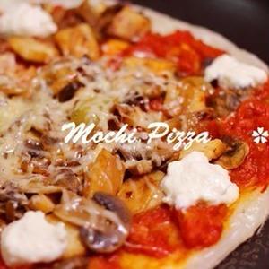 朝食やおやつにもぴったり!「もちピザ」でもちもり食感を楽しもう!