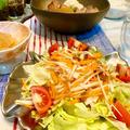 【捨てない】大根の皮を細切りにして野菜サラダにするとおいしい!