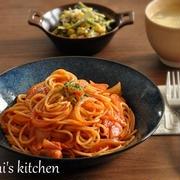 週末はラクチンに♩トマトジュースでごちそう♡ウィンナーと玉ねぎのうまうまトマトパスタ
