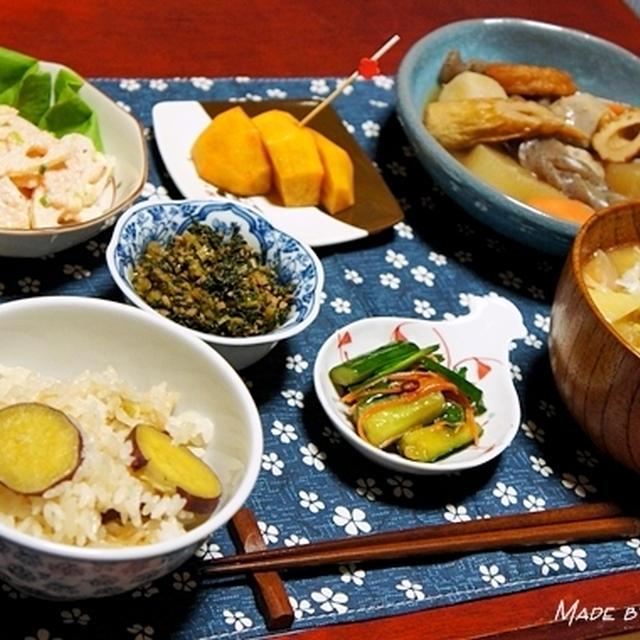 秋の味覚満載晩ご飯