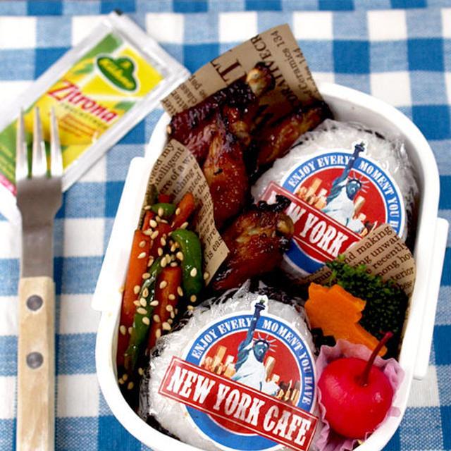 園弁♪♪トースターで簡単!!はちみつりんごチキンバー弁当