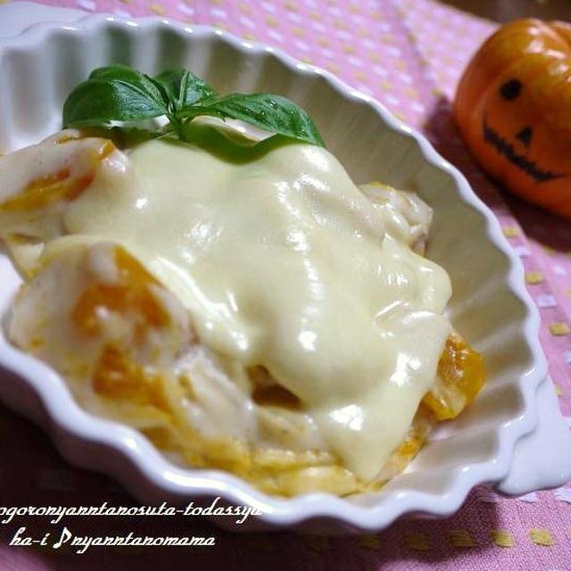 <かぼちゃのグラタン>ヽ(*´∀`)ノハローウィーンヽ(*´∀`)ノ