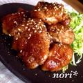 名古屋名物手羽先を食べやすく♪鶏もも肉の甘辛焼き