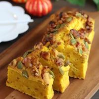 グルテンフリー!米粉のかぼちゃパウンドケーキ レシピ