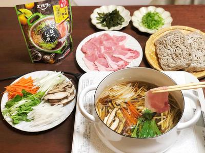 千切り野菜と豚肉のハリハリなべしゃぶ