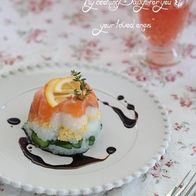 【簡単!ノルウェーサーモンでお花の押し寿司】