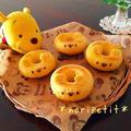 混ぜて焼くだけハニーパンプキンドーナツ♡アレンジ色々♡と秋の期間限定は⁈ by のりPさん