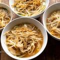 4人分のラーメンを普通のお鍋で手早く作る方法♪
