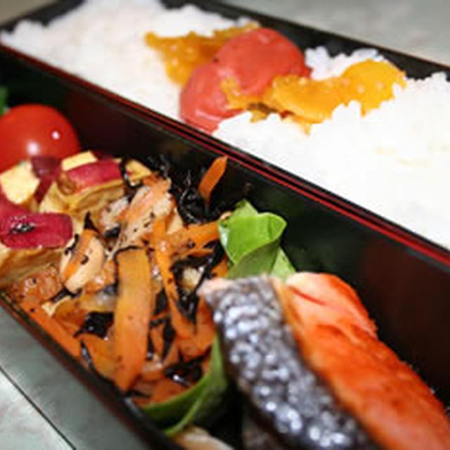 ひじき煮&鮭弁
