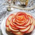 電子レンジで簡単♪薔薇のキャラメルカスタードアップルタルト