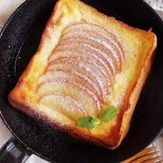 りんごの美味しい季節に♪アップルパイ風フレンチトーストを作ってみよう!