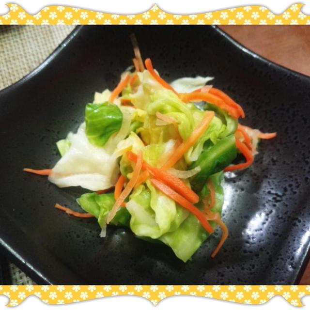 キャベツと人参の生姜風味のお漬物(レシピ付)