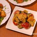 [レシピ]クミン香る♪夏野菜と宝韶寿(ほうしょうじゅ)レモンの中東風ホットサラダ