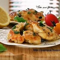鶏胸肉☆レモンバターチキン