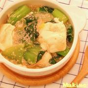 あったかメニュー★チンゲン菜と豆腐の明太あん♪♪