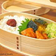 【今日のわっぱ弁当】鶏のチリソース