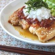 ジューシー!鶏肉の梅ポンおろしステーキ