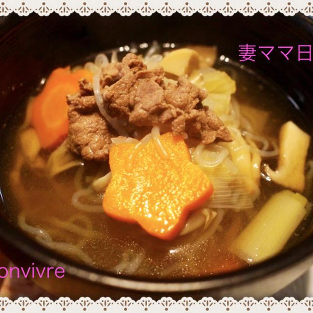 秋のお汁「芋煮」&「すしロール」♪